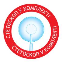 Stethoscope_Included_Ua