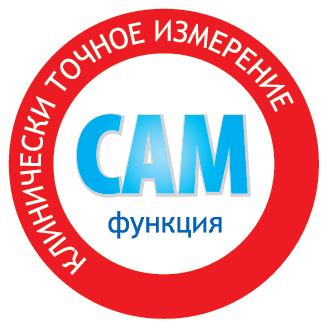 CAM_Ru Клинически точные измерения