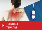 Dr.Frei_Heating_Therapy_UA