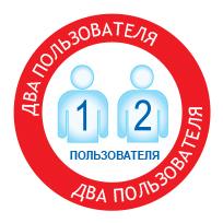 2-users_Ru